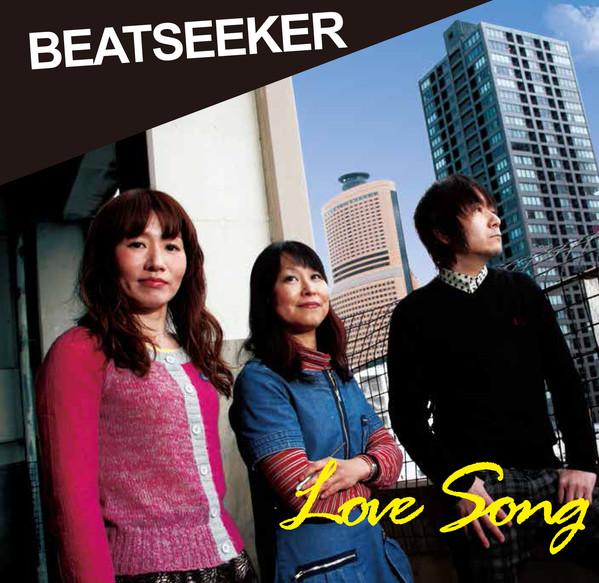 Beatseeker–LoveSong