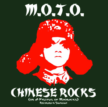 Chinese-Rocks-cover