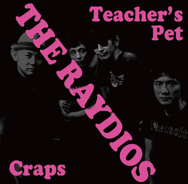 TheRaydios –Craps